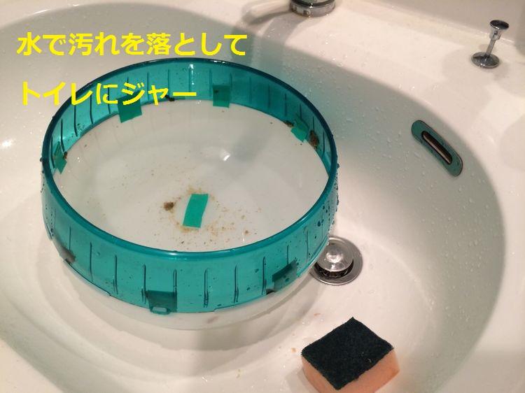 f:id:chikojirou:20150518203157j:plain