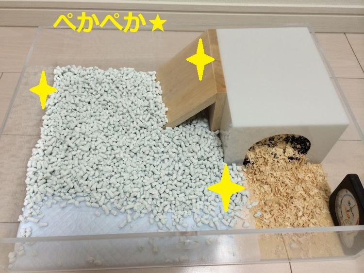 f:id:chikojirou:20150518204530j:plain