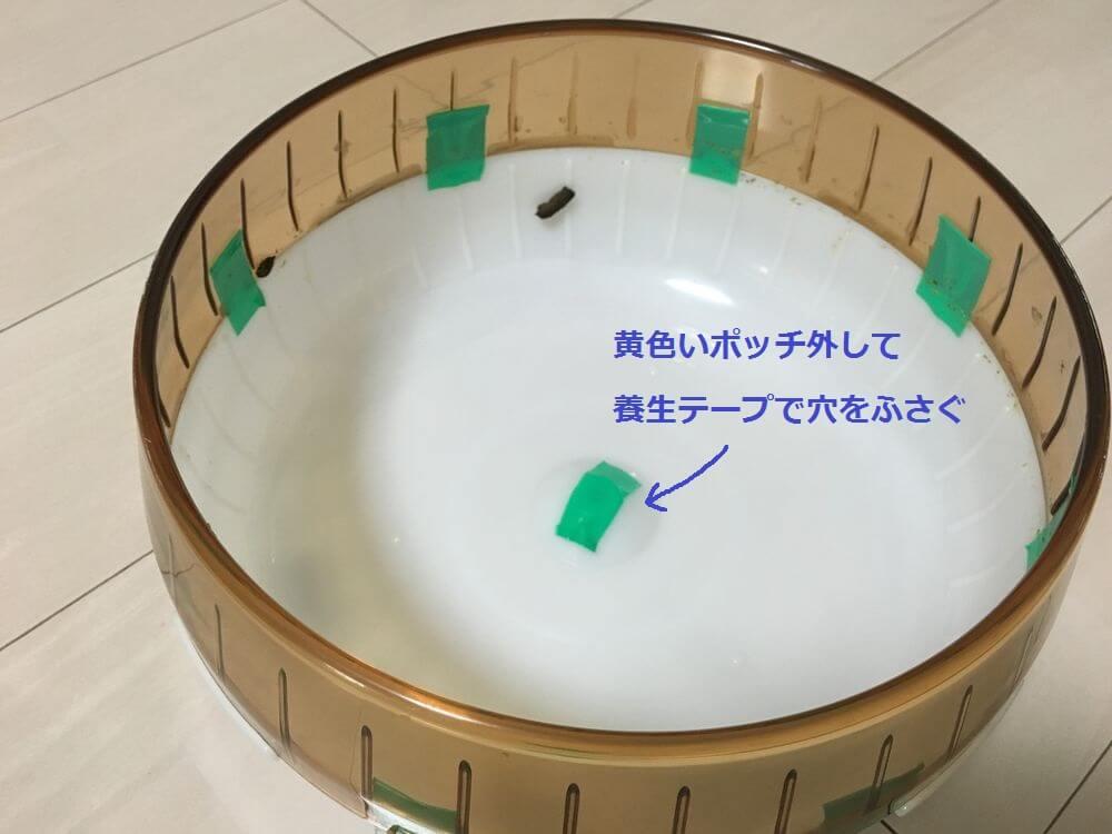 f:id:chikojirou:20160110211033j:plain