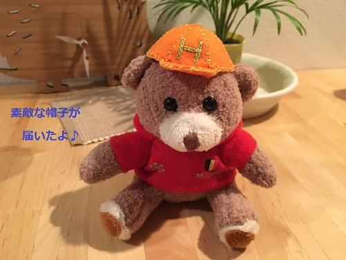f:id:chikojirou:20160420213711j:plain