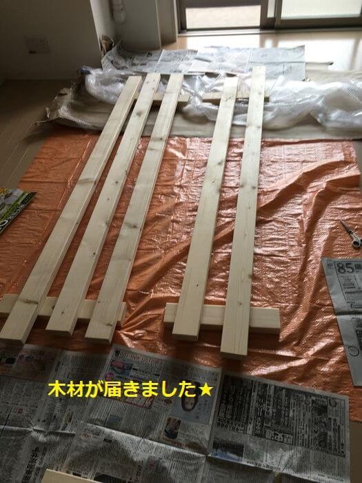 f:id:chikojirou:20160626212626j:plain