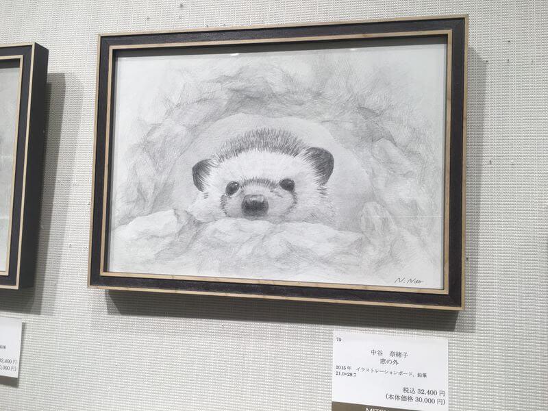f:id:chikojirou:20160910201858j:plain