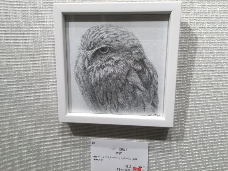 f:id:chikojirou:20160910201916j:plain