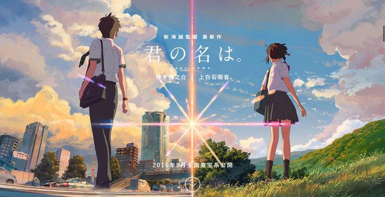 f:id:chikojirou:20160910220238j:plain