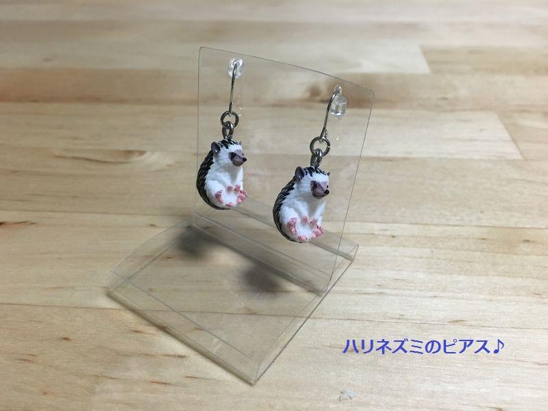 f:id:chikojirou:20160922203758j:plain