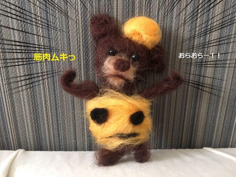 f:id:chikojirou:20160926214410j:plain