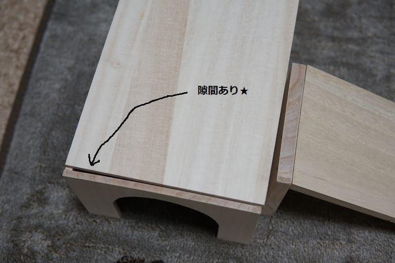 f:id:chikojirou:20161001212516j:plain
