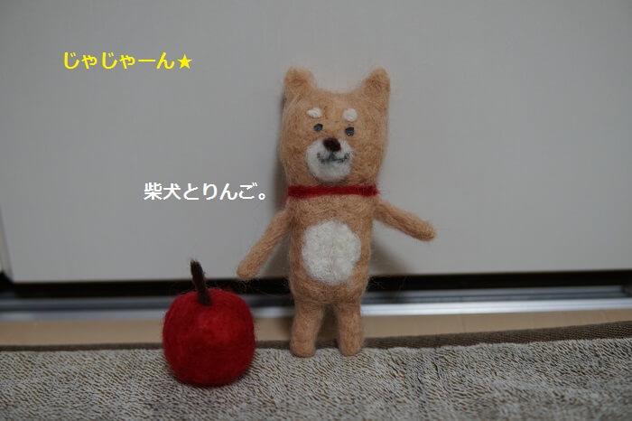f:id:chikojirou:20161017213607j:plain