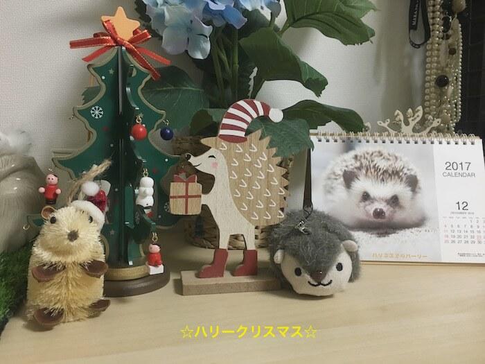 f:id:chikojirou:20161117215055j:plain