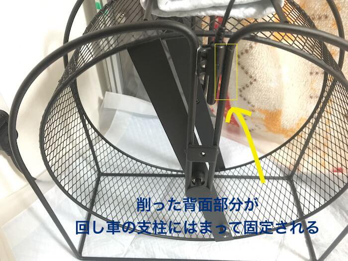 f:id:chikojirou:20161219221021j:plain