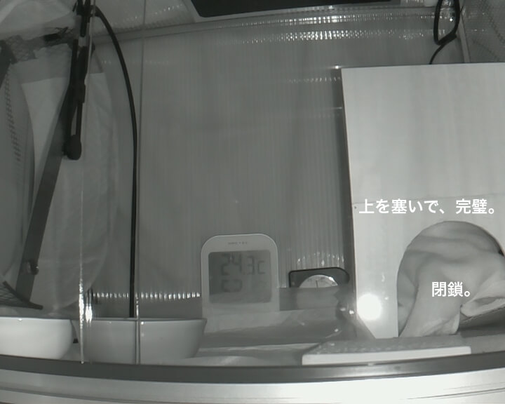 f:id:chikojirou:20170118215330j:plain