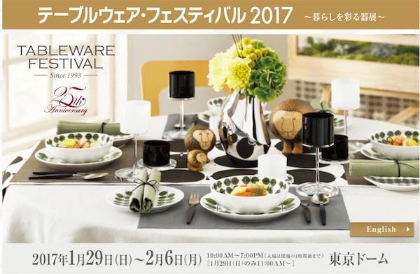 f:id:chikojirou:20170204220154p:plain