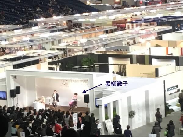 f:id:chikojirou:20170204220238j:plain