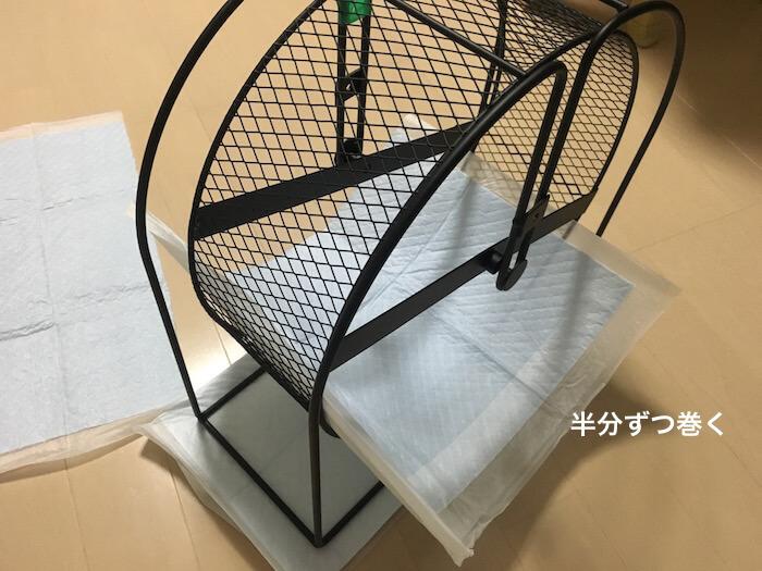 f:id:chikojirou:20170210220839j:plain