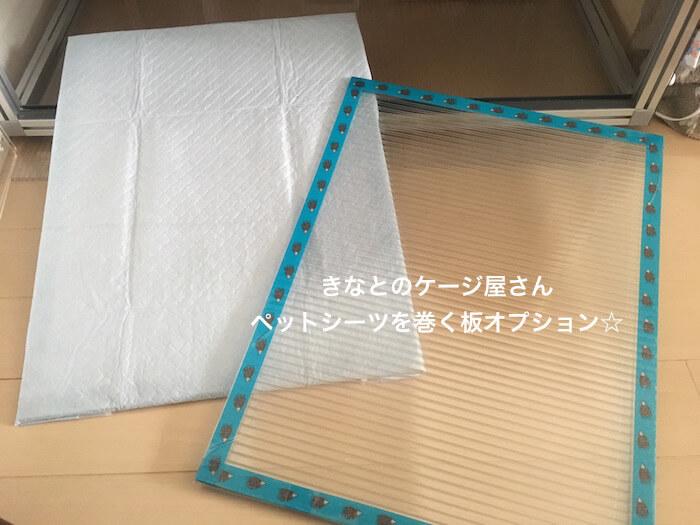 f:id:chikojirou:20170325215137j:plain