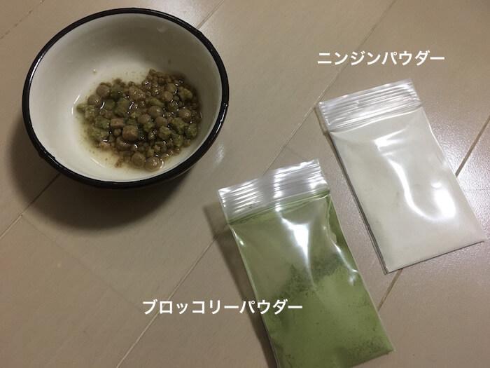 f:id:chikojirou:20170325215258j:plain