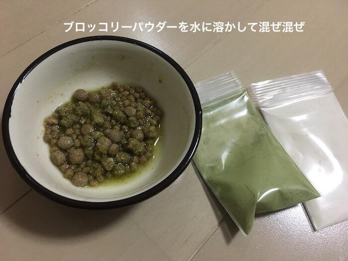 f:id:chikojirou:20170325215323j:plain