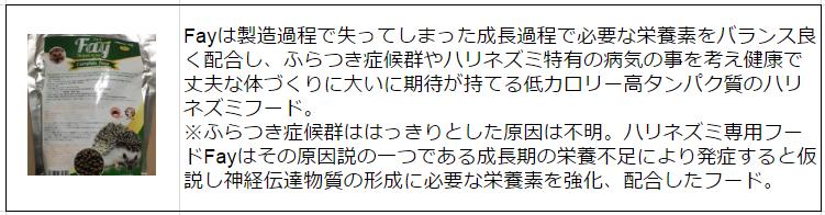 f:id:chikojirou:20170331160923p:plain