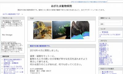 f:id:chikojirou:20170408221206p:plain