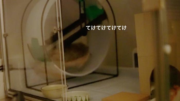 f:id:chikojirou:20170526213654p:plain