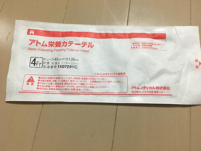 f:id:chikojirou:20170628225931j:plain