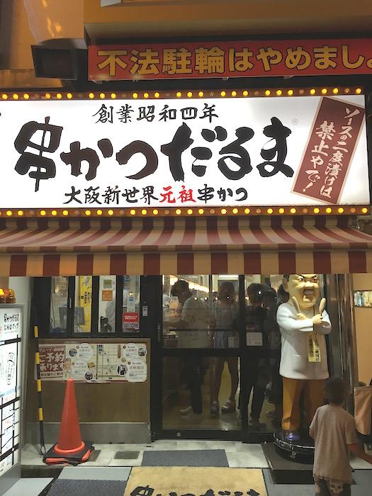 f:id:chikojirou:20170827172139j:plain
