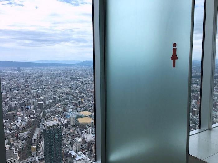 f:id:chikojirou:20170827172236j:plain