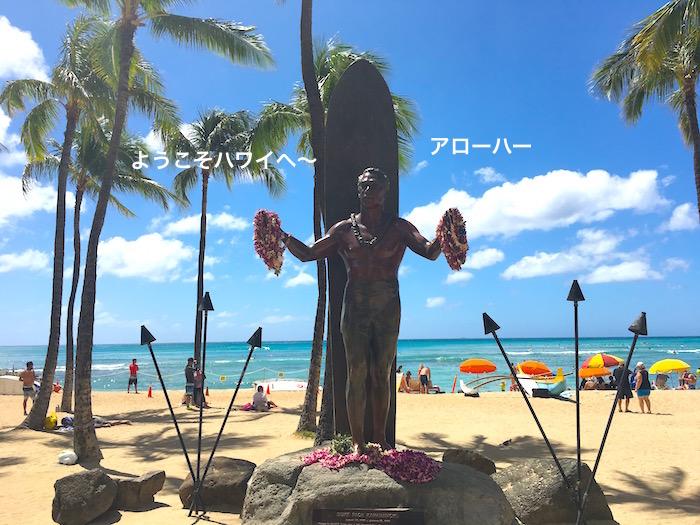f:id:chikojirou:20171012214324j:plain