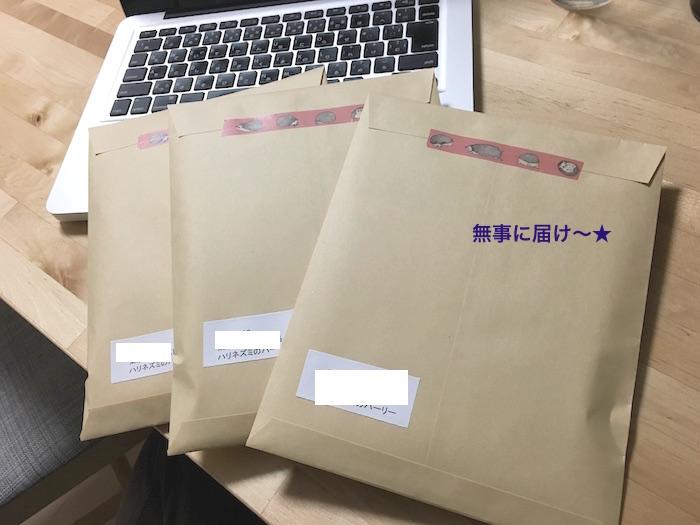 f:id:chikojirou:20171026214921j:plain