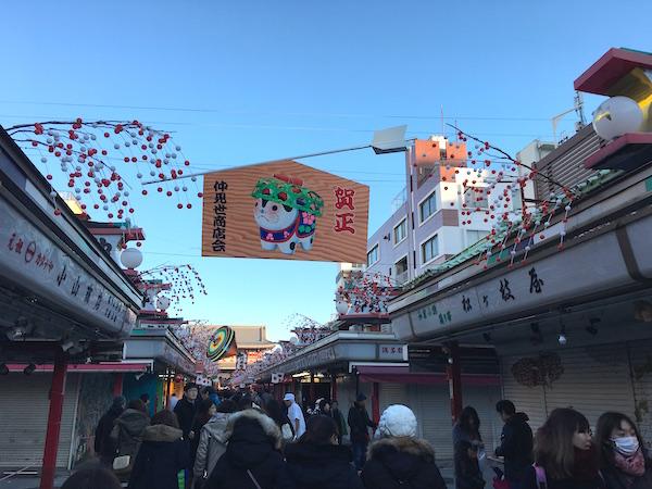 f:id:chikojirou:20180110211653j:plain