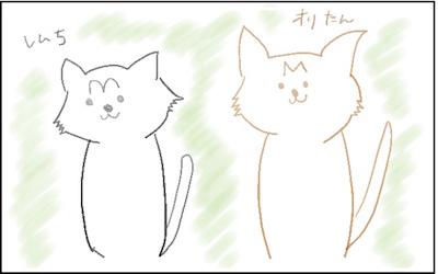 f:id:chikojirou:20180207223746j:plain