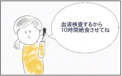 f:id:chikojirou:20180207223800j:plain