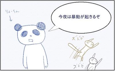 f:id:chikojirou:20180207223815j:plain