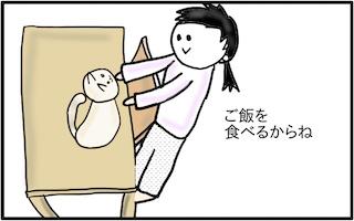 f:id:chikojirou:20180208224959j:plain