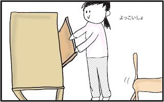f:id:chikojirou:20180208225034j:plain