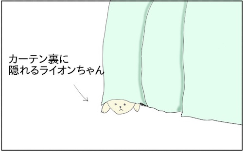 f:id:chikojirou:20180218211515j:plain