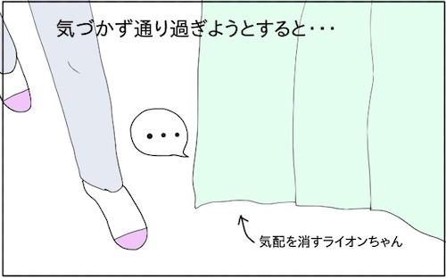f:id:chikojirou:20180218211531j:plain