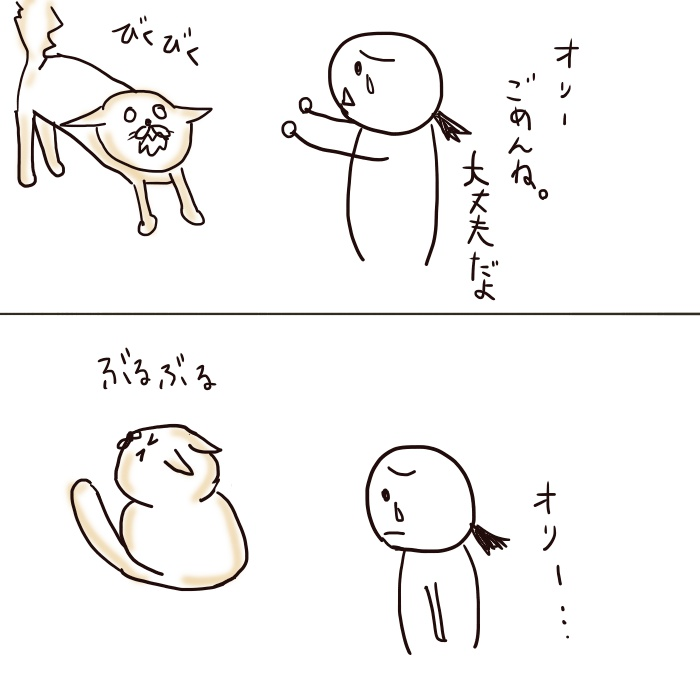 f:id:chikojirou:20180625220733j:plain