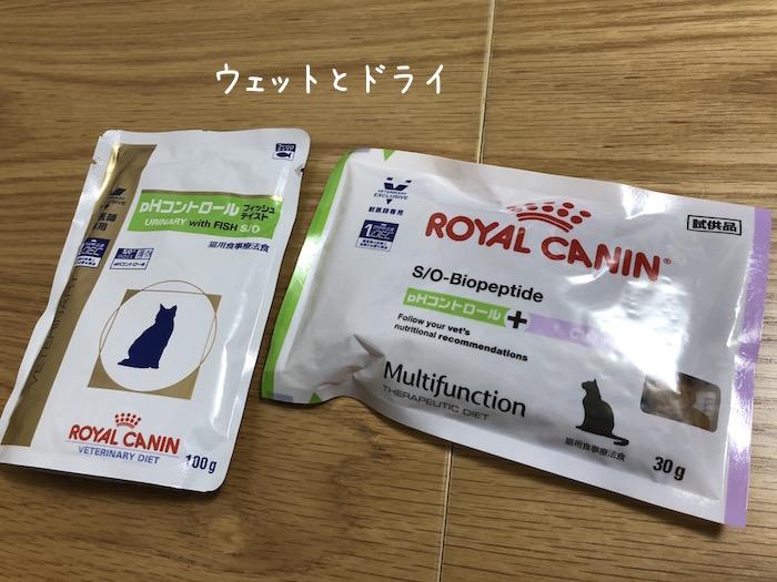 f:id:chikojirou:20180809215132j:plain