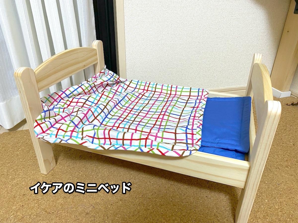 f:id:chikojirou:20200923184453j:plain