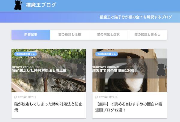 f:id:chikojirou:20210203205440p:plain