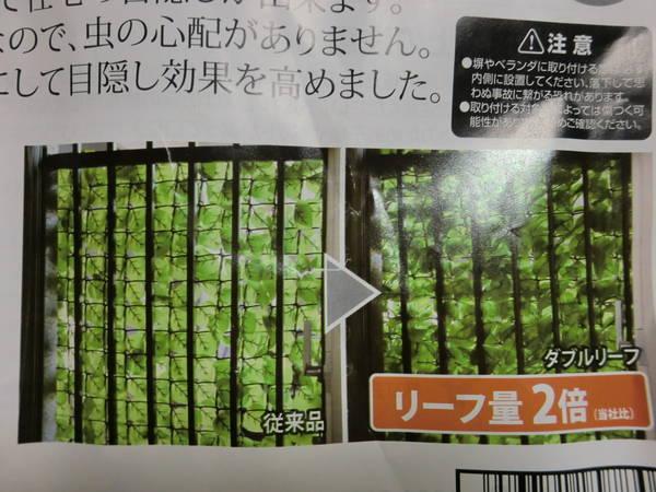 f:id:chikoken:20190813211916j:plain