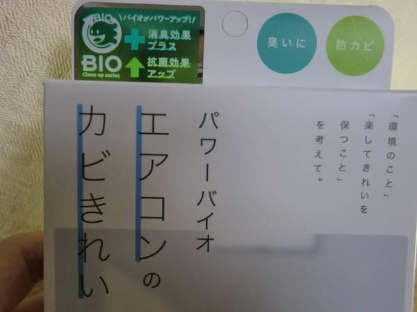 f:id:chikoken:20190819155945j:plain