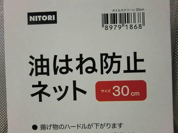 f:id:chikoken:20190916200159j:plain