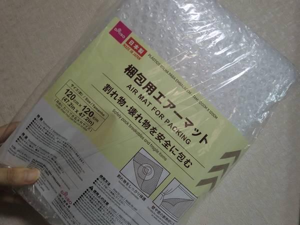 f:id:chikoken:20191016162638j:plain