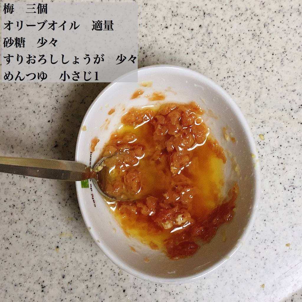 f:id:chikoken:20191106194636j:image