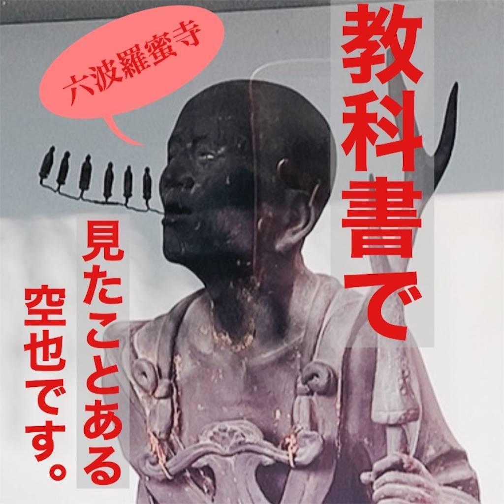 f:id:chikoken:20191116151033j:image