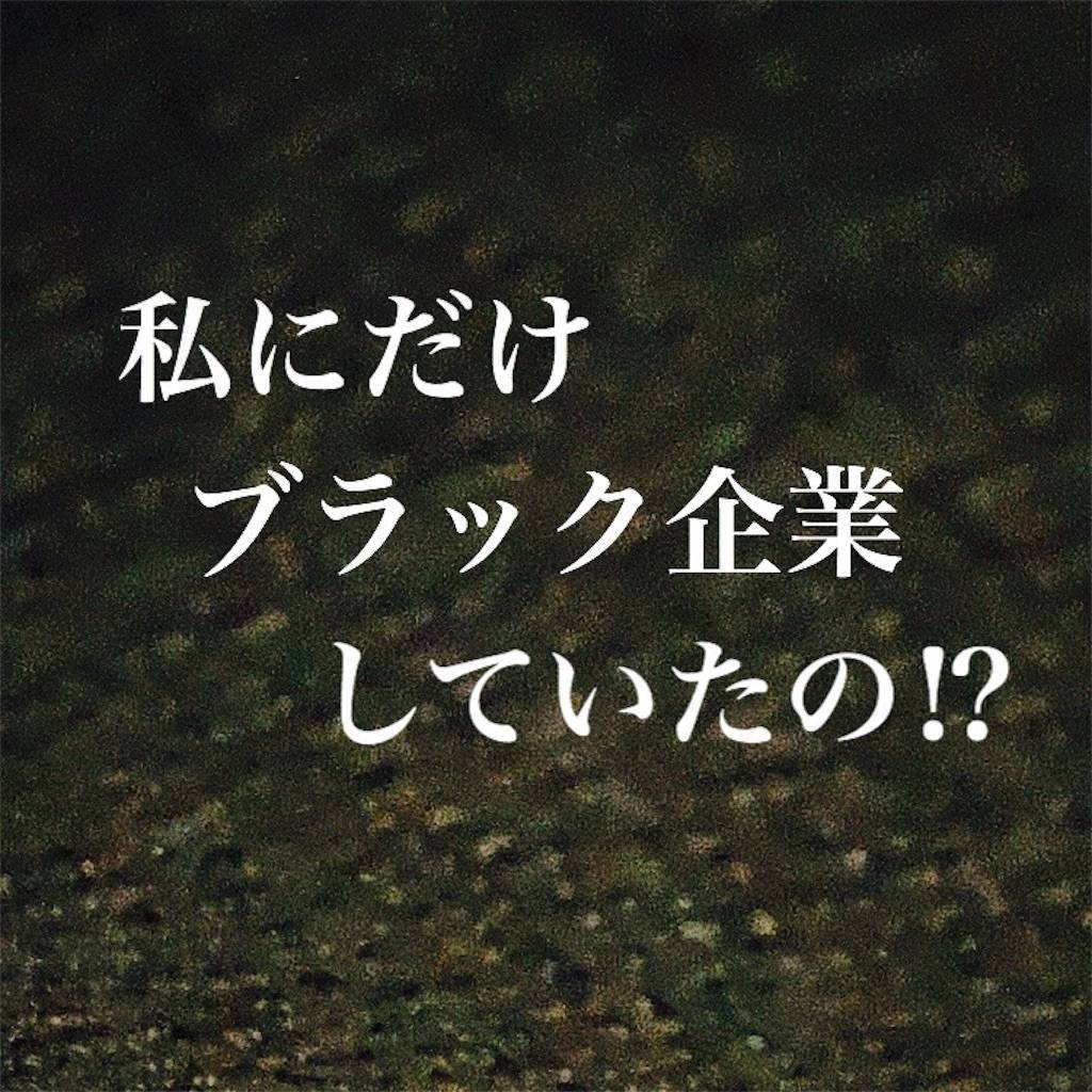 f:id:chikoken:20191116203708j:image