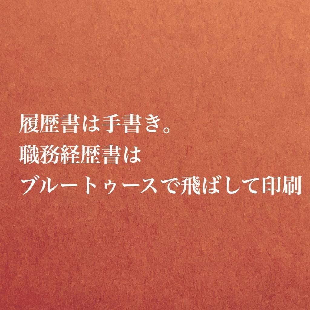 f:id:chikoken:20191126130734j:image