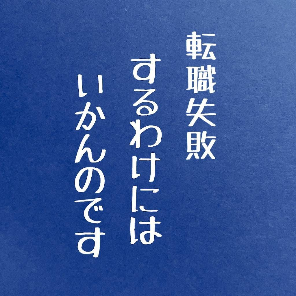 f:id:chikoken:20191130210606j:image